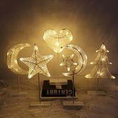 小彩燈 LED小彩燈台燈ins少女心臥室網紅宿舍聖誕燈裝飾求婚夜燈星星燈 5色