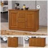 【水晶晶家具/傢俱首選】楠檜4呎柚木色實木雙門三抽餐碗櫃 CX8642-3