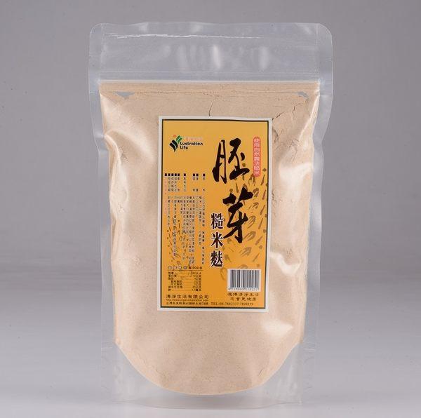 即期良品 清淨生活 胚芽糙米麩 300g/包 ~惜福品~