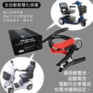 電動車 充電器SW24V4A (120W) 鋰鐵電池/鉛酸電池 適用