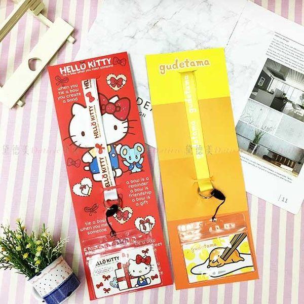 【KP】三麗鷗證件套  Hello Kitty 蛋黃哥 項鍊掛式 卡套 悠遊卡 交通卡 正版授權 DTT0522058