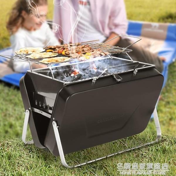 駱駝手提碳烤爐戶外燒烤爐子家用木炭迷你野外室外庭院小型燒烤架 NMS名購新品
