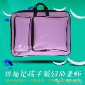 雙肩背8k畫包畫板袋 多功能 A3 防水畫袋 外出寫生背包畫袋WD 晴天時尚館