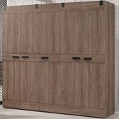 衣櫃 衣櫥 MK-082-1 哈珀6.7尺組合衣櫥 【大眾家居舘】