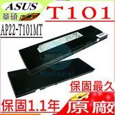 ASUS 電池(原廠)-華碩 電池- EEPC T101,AP22T101MT,AP22-T101MT,90-0A1Q2B1000Q,90-OA1Q2B1000Q