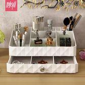 化妝品收納盒梳妝臺桌面護膚品整理盒Y-2016