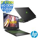 【現貨】HP 15-dk0160TX 1...