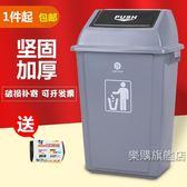 戶外垃圾桶大號家用廚房用有蓋商用特大號翻蓋餐廳帶蓋分類垃圾箱wy