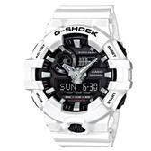 【CASIO】 G-SHOCK 3D立體刻度搶眼設計雙顯錶-白X黑(GA-700-7A)