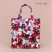 手提包 包包 防水包 雨朵小舖 M054-0008 小A4手提包(有拉鍊)-白KIKI貓大02077 funbaobao