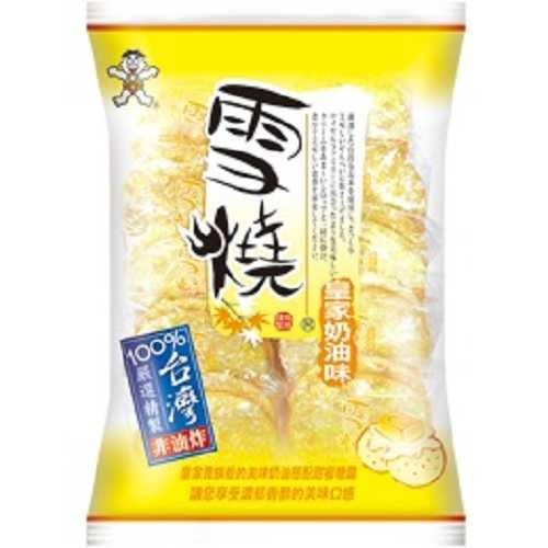 旺旺雪燒米果-皇家奶油味(單包)【合迷雅好物超級商城】