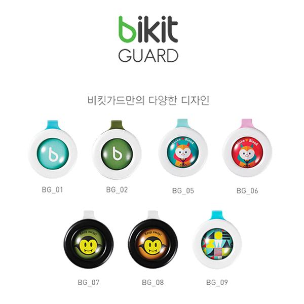 韓國Bikit Guard 防蚊扣 可當飾品(款式隨機)【UR8D】