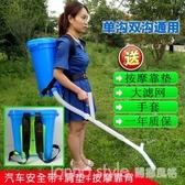 升級款玉米施肥器農用蔬菜溜肥器多功能手動施肥機加厚桶追肥神器 LannaS YTL