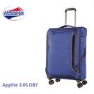 新秀麗 美國旅行者【Applite 3.0S DB7】24/ 27吋行李箱 2.6kg 極輕 雙軌飛機輪 可擴充 推薦