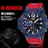 【人文行旅】G-SHOCK | GA-1100-2ADR 手錶 羅盤 CASIO