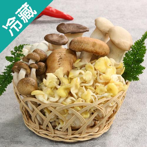 鮮採組合菇300g/盒