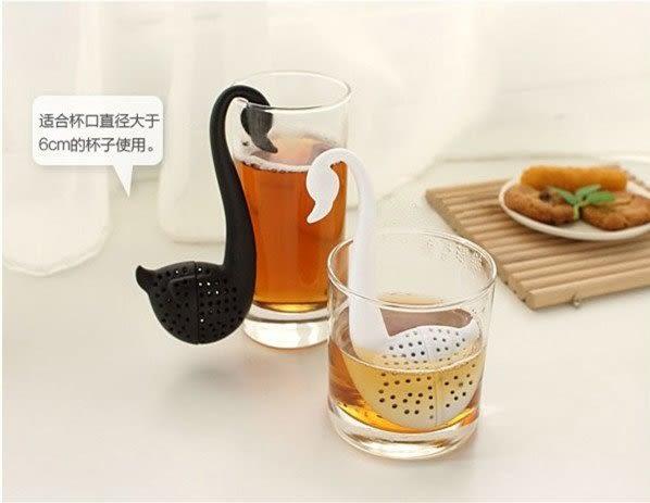 【發現。好貨】韓國創意可愛黑白小天鵝泡茶器 時尚茶葉過濾器 濾茶器 無毒茶匙 茶葉過濾棒