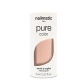 Nailmatic 純色生物基經典指甲油-FARAH-淺米色 8ml