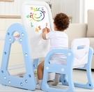 兒童寶寶桌椅涂鴉畫板