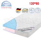 德國 JuliusZoellner Dr.Lübbe Air Comfort 床墊120x60cm -送 澳洲NVEY嬰兒沐浴乳250ml+天絲床包x1