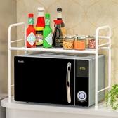 置物架 索爾諾廚房置物架層架微波爐架台面落地電飯鍋架多層收納儲物架子 歐歐