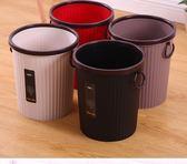 創意歐式家用無蓋垃圾桶大號塑膠壓圈酒店客廳廚房衛生間辦公紙簍 歐韓時代
