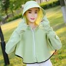 遮陽帽女防曬面罩遮臉防紫外線面紗帽子夏防曬帽太陽帽【橘社小鎮】