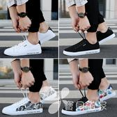 春夏季款低幫男鞋子韓版潮流男士休閑鞋學生百搭帆布板鞋透氣潮鞋