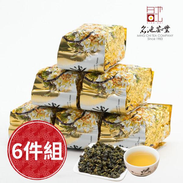 阿里山烏龍茶(6件/贈提袋*1)
