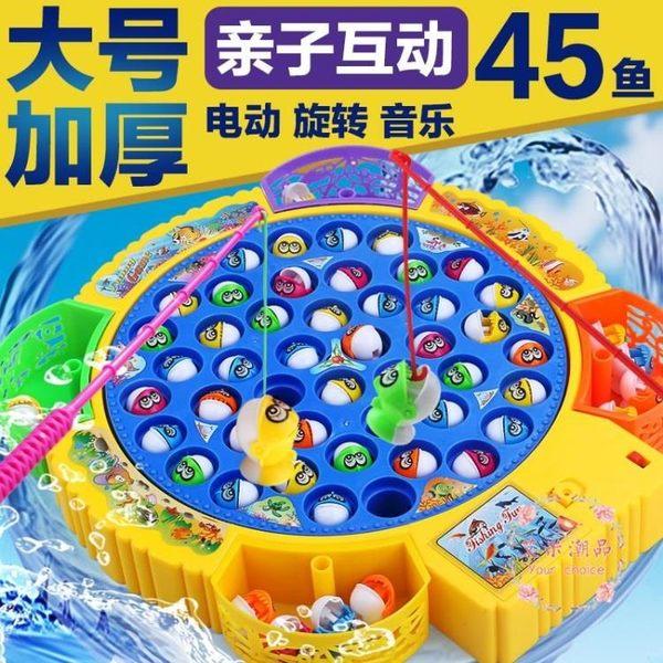 兒童釣魚玩具 男孩女寶寶益智力啟蒙嬰