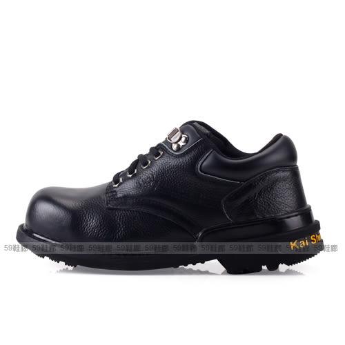 男款 MGA574 F01 凱欣 KS 真皮鋼頭低筒 安全鞋 工作鞋 黑色 59鞋廊