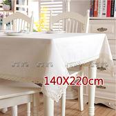 棉麻桌巾-亞麻白【蕾絲花邊】140X220cm 素色桌布 地中海風格 浪漫傢飾 餐桌布 書桌布[微笑城堡]