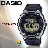 CASIO 卡西歐 手錶專賣店 國隆 AE-2000W-9A 電子男錶 樹脂錶帶 黑X琥珀色錶面 防水200米 AE-2000W