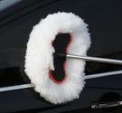 汽車專用拖把 洗車刷伸縮式專用長桿軟毛不傷車汽車清潔神器工具用品【快速出貨八折下殺】