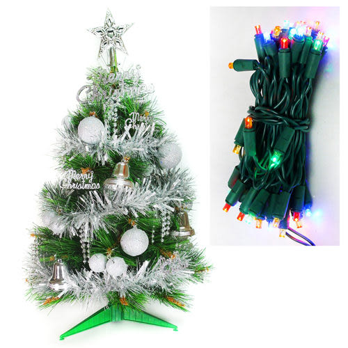 【摩達客】台灣製2尺/2呎(60cm)特級松針葉聖誕樹  (+銀色系飾品組)+LED50燈彩色燈串