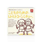 【日本CANYON】 兒童玉米濃湯調理包-淡路洋蔥口味 調味 咖哩 天然 兒童 幼童 可食 健康 燉飯