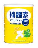 補體素穩定糖尿病適用配方700g *6罐  *維康*