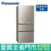 Panasonic國際610L三門玻璃變頻冰箱NR-C610NHGS-N含配送到府+標準安裝【愛買】