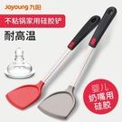 不粘鍋硅膠鏟炒菜鏟子耐高溫家用不銹鋼廚具專用護鍋硅膠鍋鏟 好樂匯