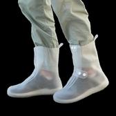雨鞋套男女鞋套防水雨天防滑加厚耐磨成人下雨天防水防雨鞋套 潮流衣舍