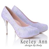★2018秋冬★Keeley Ann優雅迷人~水鑽唯美質感真皮軟墊高跟鞋(紫色)