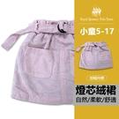 粉色燈芯絨內刷毛短裙 [65090] RQ POLO 小女童 秋冬童裝 5-17碼 現貨