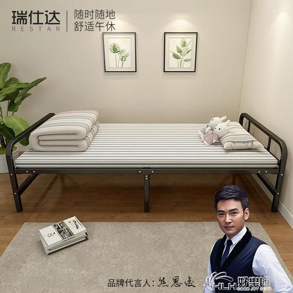 1m1.2米摺疊床單人家用成人木板簡易鐵架硬板出租用房板式經濟型好樂匯