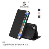 【愛瘋潮】DUX DUCIS Apple iPhone 8/7/SE 2020 SKIN X 皮套 可插卡支架磁吸皮套