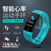 智能運動手環計步器男女士測心率血壓防水睡眠情侶運動手錶蘋果安卓通用  全店88折特惠