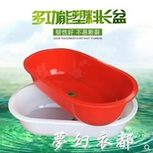 加厚塑料水箱長方形家用儲水圓桶大號洗澡桶水產養殖泡瓷磚盆