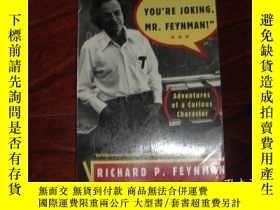 """二手書博民逛書店""""Surely罕見you are joking, MR.FEYN"""