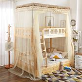 店長推薦子母床蚊帳 雙層上下鋪高低母子床1.2方頂落地宮廷兒童1.5m米【奇貨居】