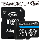 Team 十銓 ELITE 256GB 256G microSDXC TF U3 A1 V30 記憶卡