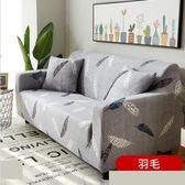 沙發坐墊 布藝四季沙發墊皮沙發罩巾全蓋通用型 BF11310『男神港灣』